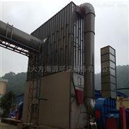 厦门烟尘处理设备厂家供应石墨厂油烟净化器