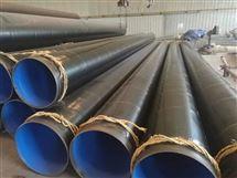 卫生级TPEP防腐钢管
