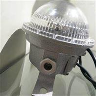 LED防爆BFC8183小功率节能低碳照明15W10W