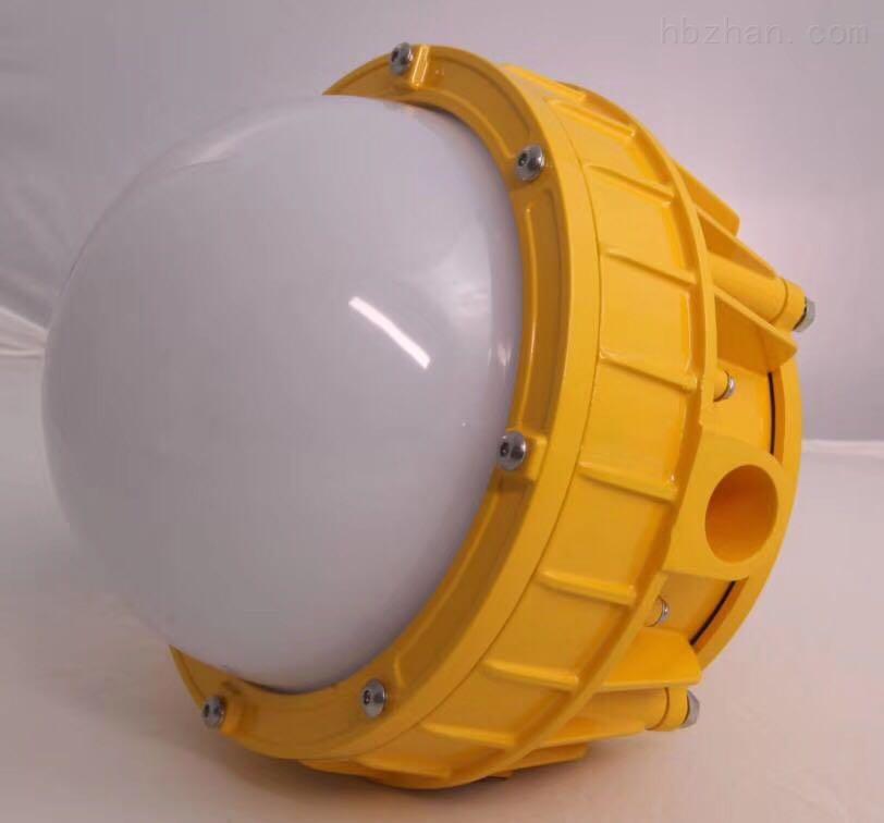 防爆平台灯50W30W防眩光LEDBPC8766