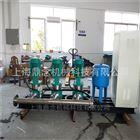 德国wilo威乐变频泵丽江市变频恒压稳压罐供水设备