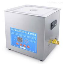 深圳全自动小型超声波清洗机
