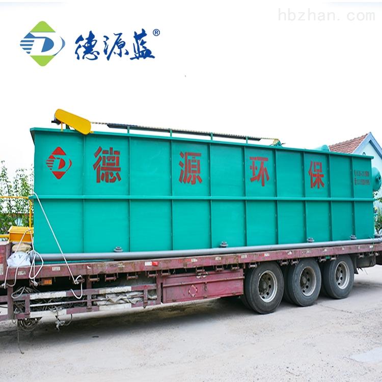 肉制品厂污水处理设备 气浮机