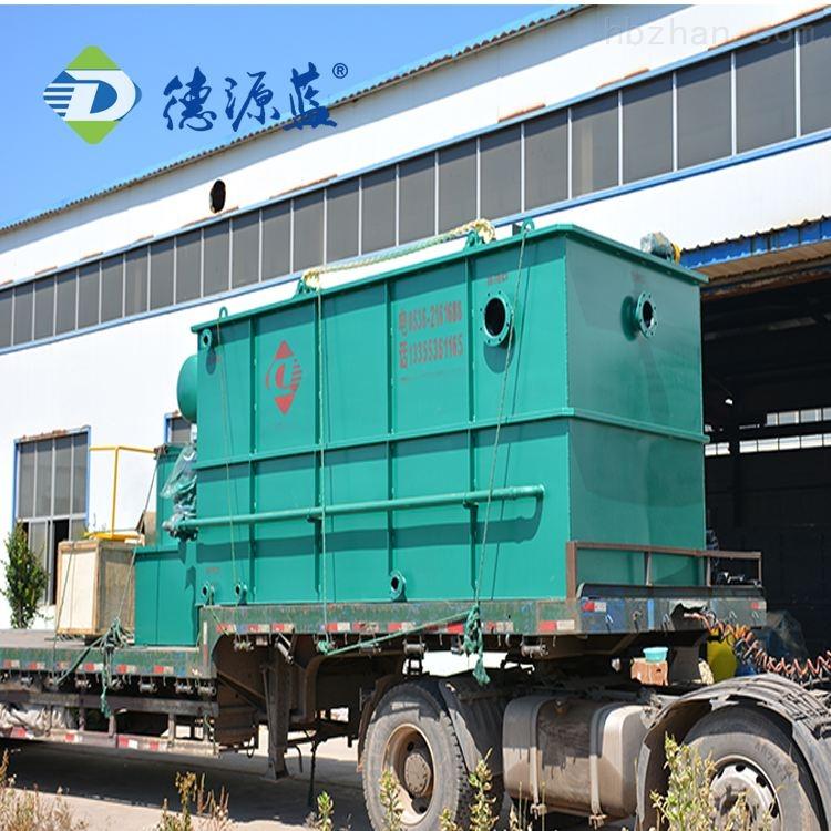 小型豆制品污水处理设备 德源蓝