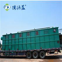 再生塑料清洗污水处理设备 溶气气浮设备