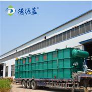 新型豆制品污水处理设备 德源蓝