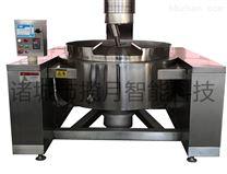 全自动搅拌锅定制 商用夹层锅炒料机