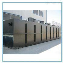 中達一體化污水處理設備