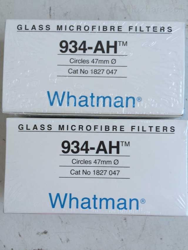 whatman Grade 934-AH玻璃纤维膜1827-047