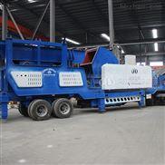 提供建筑垃圾处理设备,移动破碎机生产视频