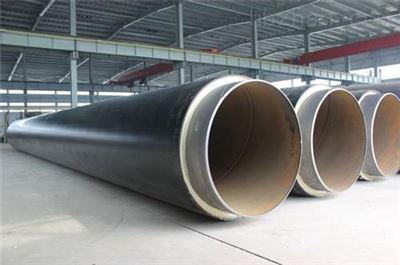 定做高密度聚乙烯直埋保温管生产施工厂家规格全