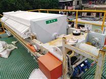 固液分离厢式压滤机,污水处理设备