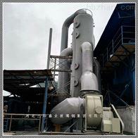 CTT循环闭环式氨氮吹脱系统