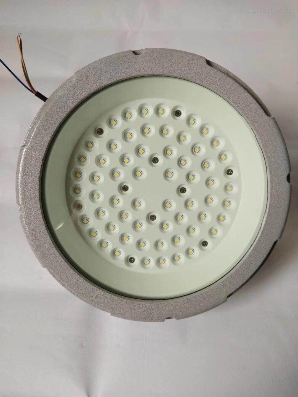 油漆防爆LED照明灯70W耐高温|喷砂车间