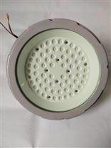 油漆专用防爆LED照明灯70W耐高温 喷砂车间