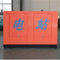 全自动动静音柴油发电机100千瓦供电设备