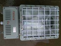 防爆泛光灯BTC6150一体式厂用 防爆金卤灯