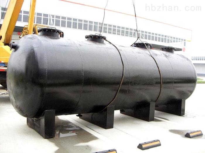 地埋式生活污水处理设备