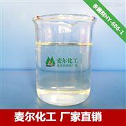 水性塗料用防黴殺菌劑HY-606-1