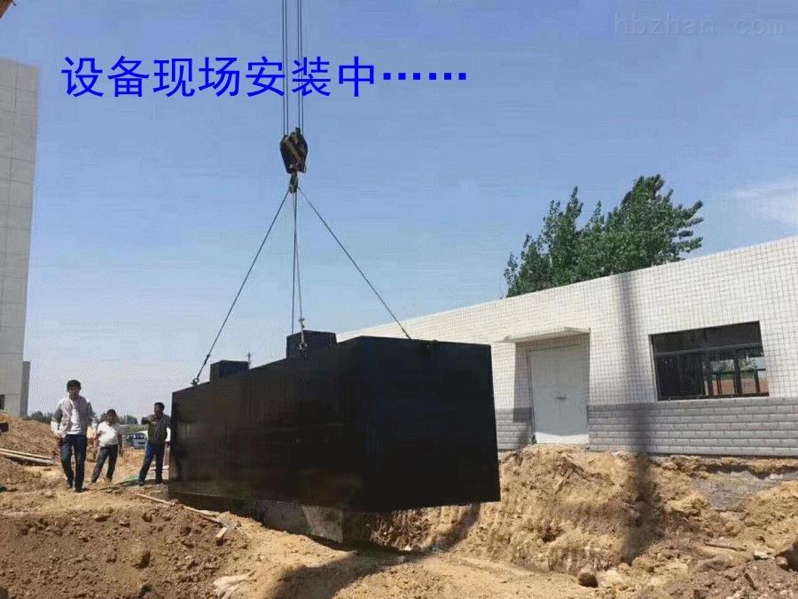 微动力猪场净化设备