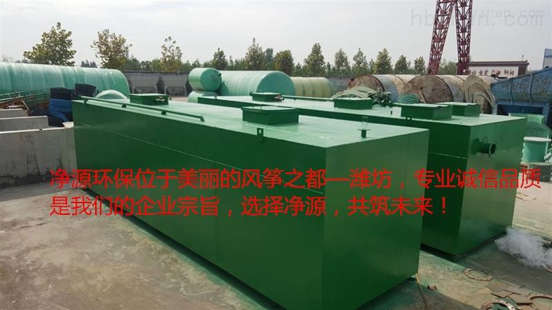 微动力养殖区废水净化设备