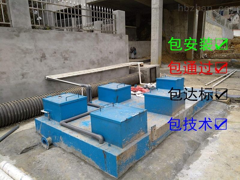 鸢都养殖区专用污水生化处理设备