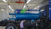 专业生产石英砂过滤器