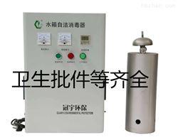 卫生批件 水箱自洁消毒器资质齐全