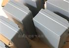 振動監測VMS1120-A20-B00,VMS1160-A50-B01