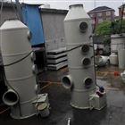 喷淋塔废气处理厂家直销  质量保证