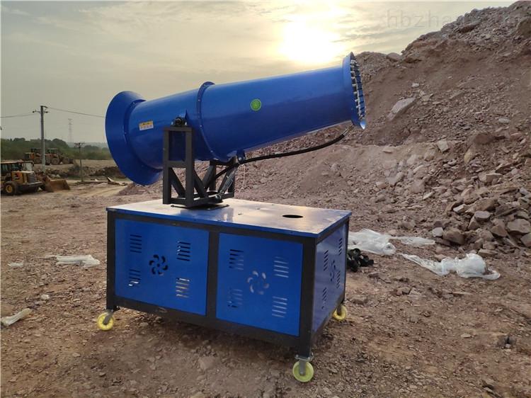 安徽工地喷雾降尘机,雾炮机