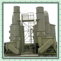 廈門尾氣吸收塔