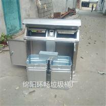 直供锦江区户外环卫垃圾桶 公园分类果皮箱