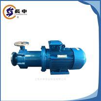 CQB衬氟塑料磁力驱动泵