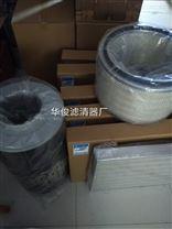 546851发电机组空气过滤器价格