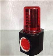 *声光器TX-0506|磁吸附信号灯