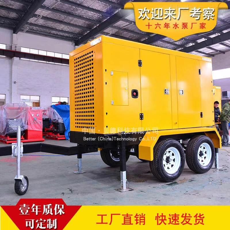 移动式柴油机自吸灌溉泵车