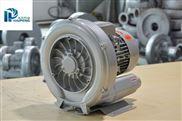 關於雙段式高壓鼓風機的原理、特點和應用