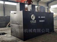 BD3屠宰场废水处理设备