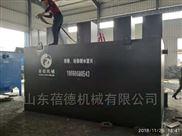 养牛屠场污水处理设备