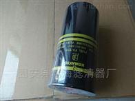600-319-3530600-311-3530小松挖掘机滤芯