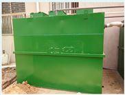 LBHB-城镇生活污水处理设备生产厂家