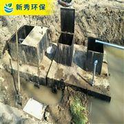 一體化汙水處理設備廠家