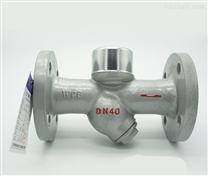 CS49H圓盤式法蘭疏水閥
