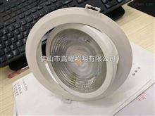 飞利浦RS100B LED天花射灯上市介绍