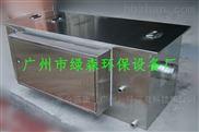 武汉黄石酒店餐饮污水处理设备油水分离器