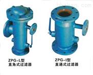 ZPG型自动反冲洗过滤器