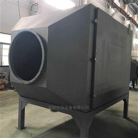 活性炭吸附箱过滤器废气吸附装置环保设备