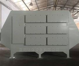 定制不锈钢活性箱废气过滤工业净化器
