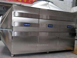 厂家直销活性炭吸附箱废气处理工业净化器